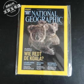 NATIONAL GEOGRAPHIC 2012 MEI
