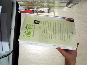 EI libro de las DIETAS (这本书的饮食)大32开--西班牙语