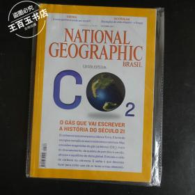 NATIONAL GEOGRAPHIC 2011 OUTUBRO