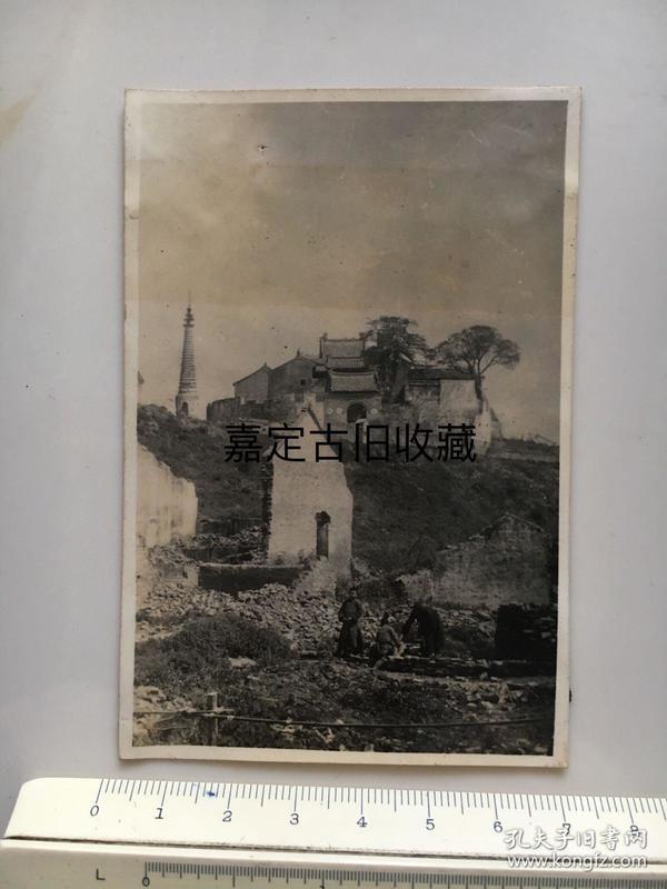 民国照片:湖北钟祥市郢中镇钟祥文峰塔寺庙残墙