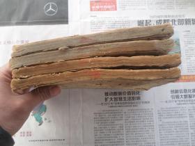 清代木刻文学典故类古籍-------------锦字笺注4厚册完整一套