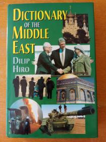 Dictionary of the middle east