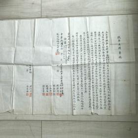 江苏无锡文献民国法律文书 契约 【机车生财笔据】手写原件。巨大一张全  整个工厂变卖文书1766