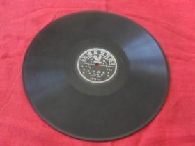 民国珍惜少见百代公司唱片---白虹,严华唱《相思谣。人海飘航。》