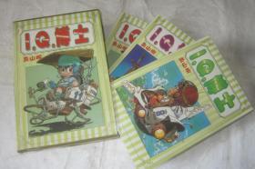 漫画  .  I .Q . 博士 1.2.3 鸟山明  . 盒装全3册合售