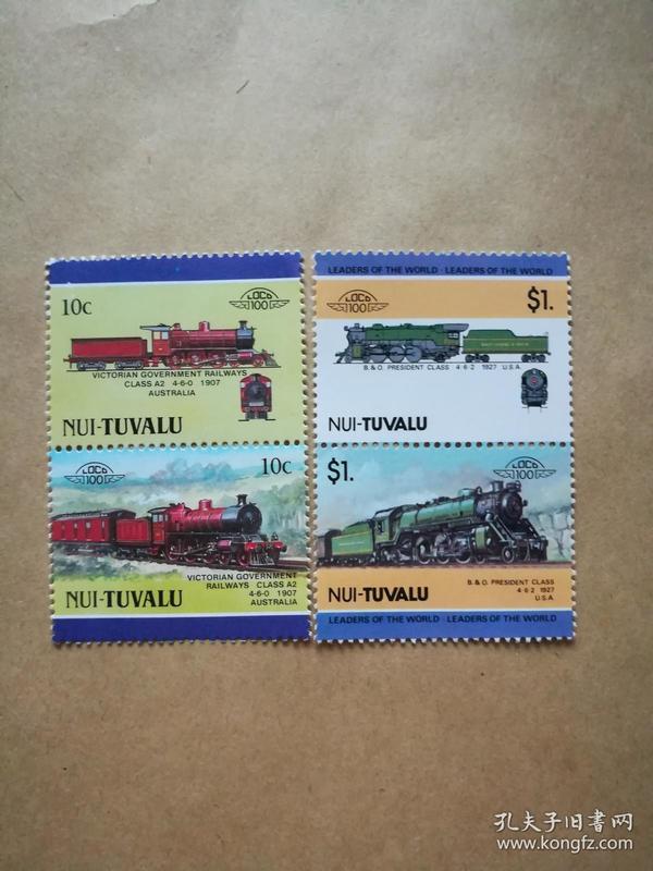 外国邮票 图瓦卢火车邮票Nui 4枚(甲16-5)