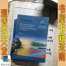 Proceedings of the 4th International Yellow River Forum on Ecological Civilization and River Ethicss   第四届黄河生态文明与河流伦理论坛论文集