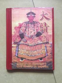 大清十二皇帝银币纪念银币册子,空册子。尺寸为放置纪念币的规