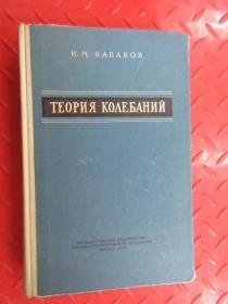 外文书:TEOP KOEAH 硬精装 共628页