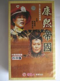 康熙帝国 1-50集 VCD