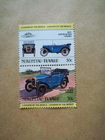 外国邮票 图瓦卢汽车邮票Nukufetau 2枚(甲16-6)
