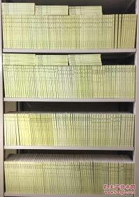 二十四史+清史稿 中華書局 綠皮本 平裝 289冊全 合售