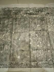 大明福王第二子朱由渠墓志