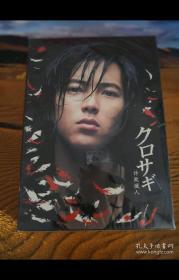 诈欺猎人(日剧,7DVD)