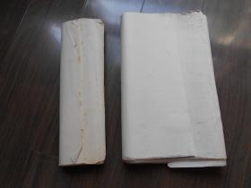 老纸头【70年代,大白纸125张】尺寸:38.8×27厘米