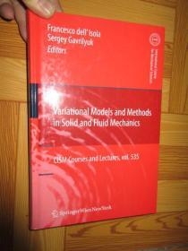 Variational Models and Methods in Solid ...     (外文原版)