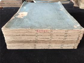 稀见1674年方外汉诗文集《草山集》存7册14卷,深草元政著,延宝二年(康熙13年)写刻。其中有写给明末遗民、诗人陈元赟的信札。