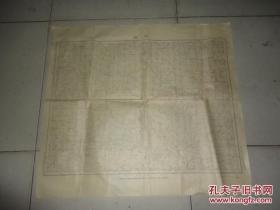 中华民国二十八年七月缩图三十二年十二月复制 福建省建瓯县南平县《南雅》地图一张55CM*49CM