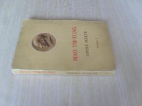 法文原版 毛泽东选集第一卷1969第一版