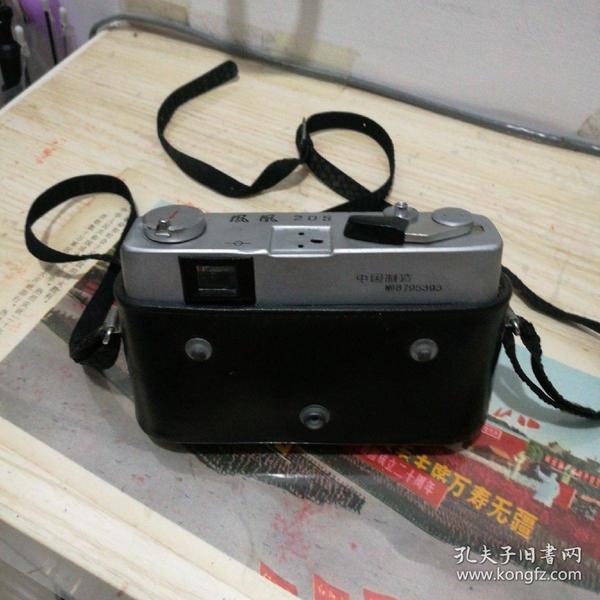 凤凰205相机