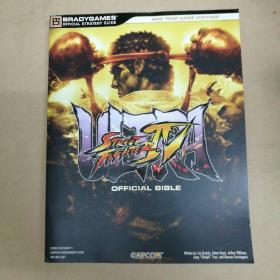 Ultra street fighter IV official bible 街头霸王四官方圣经