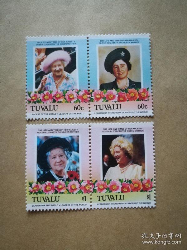 外国邮票 图瓦卢邮票 4枚(甲17-2)