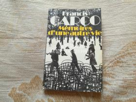 万叶堂 法文原版 mémoires dune autre vie
