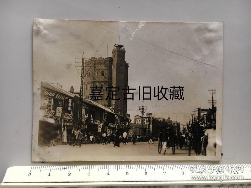 侵华日军照片:武汉汉口街景