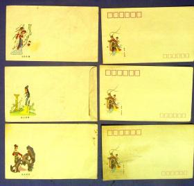360010239老信封8张宝钗扑蝶、穆桂英等