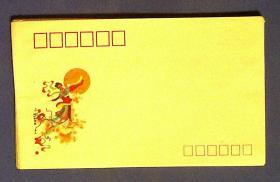 360010238老信封20张嫦娥奔月