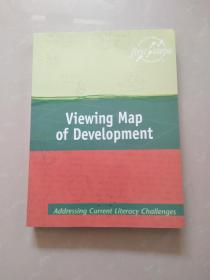 FIRST STEPS VIEWING MAP OF DEVELOPMENT:ADDRESSING CURRENT LITERACY CHALLENGES(无光盘)