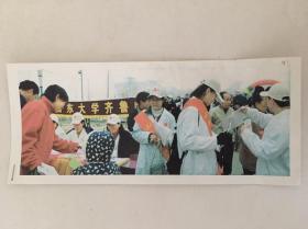 老照片:山东大学齐鲁医院专家教授宣教活动