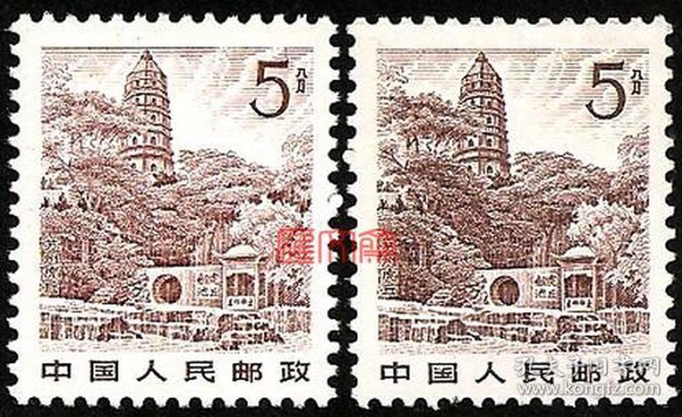 普21祖国风光(17-6)5分苏州虎丘塔,深棕色印刷变体邮票,原胶全新邮票一枚,见正常及深色邮票对比图