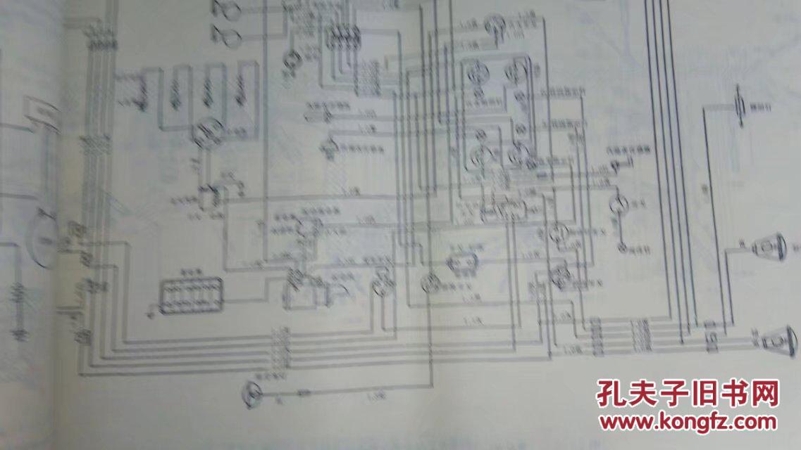 国内外流行汽车电路原理及维修图集第一集第二集(2册合售)电子工业