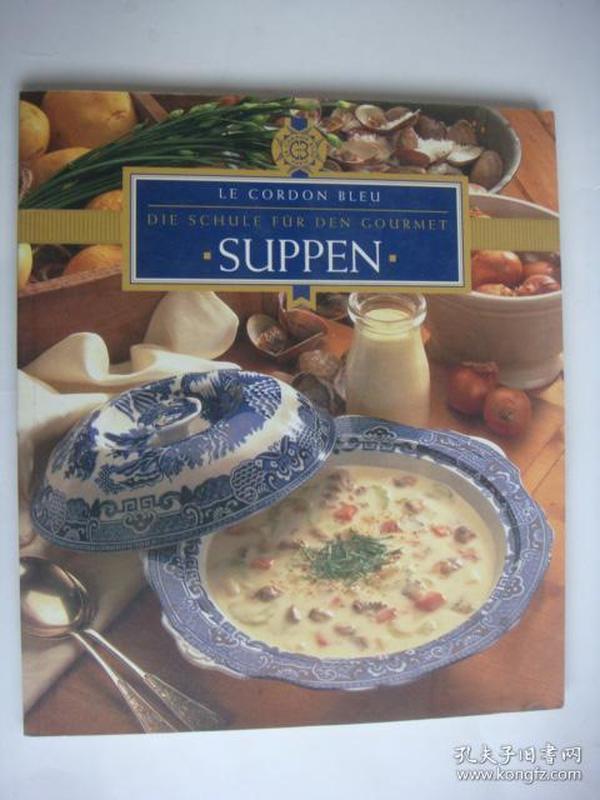 SUPPEN:LE CORDON BLEU - DIE SCHULE FUR DEN GOURMET  《美味的羹》西食菜谱, 德文原版大16开,精美插图