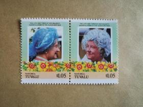 外国邮票 图瓦卢邮票Nanumea 2枚(甲17-5)
