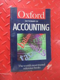 英文 OXFORD  ACCOUNTING  共359页