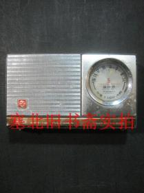 春雷504中波晶体管收音机 缺喇叭 17*10CM