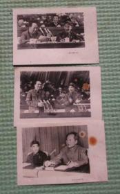 文革老照片  三张毛林像