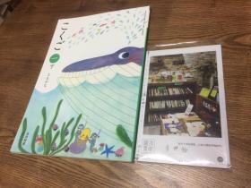 【缺上册 】国语 一年级 下册   【日文原版教材 日本小学校国语科用教材