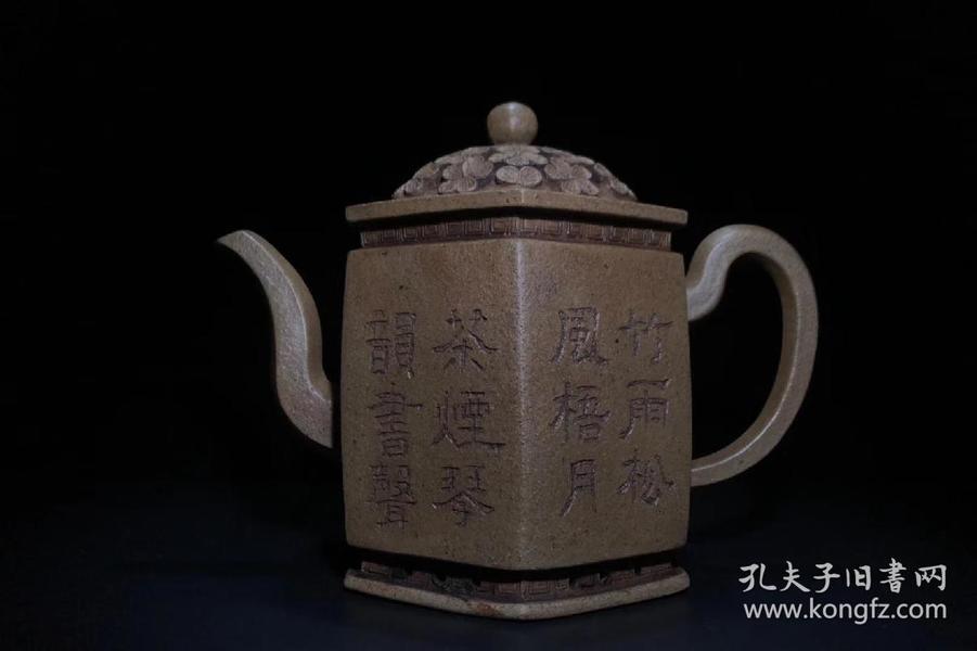 老紫砂壶茶壶