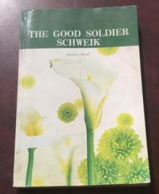 正版   THE GOOD SOLDIER SCHWEIK(好兵帅克 英文版)一版一印