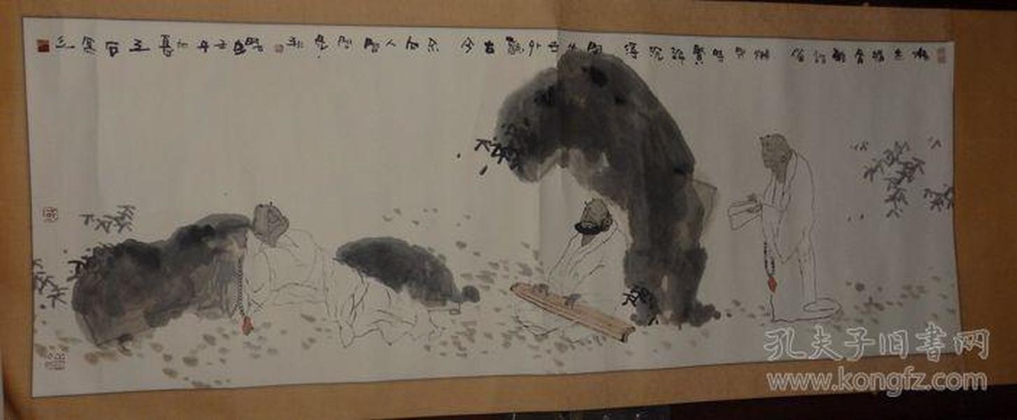 邢台市名家书画院院长,河北国画院专职画家国磊作品