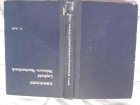 Leybold Vakuum-Taschenbuch 乌博耳德真空手册