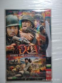 盗火线 DVD电视剧2碟