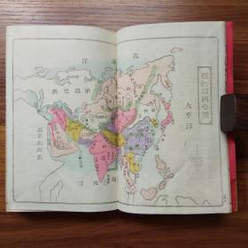 孔网稀见  和刻本 《十八史略纂语字类》 4册全   1890年   浪华书肆 明玉堂梓  彩色铜版地图十多幅   色彩艳丽  套色准确  书品特佳