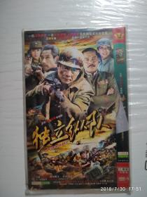 独立纵队 DVD【完整版DVD-9】2碟装