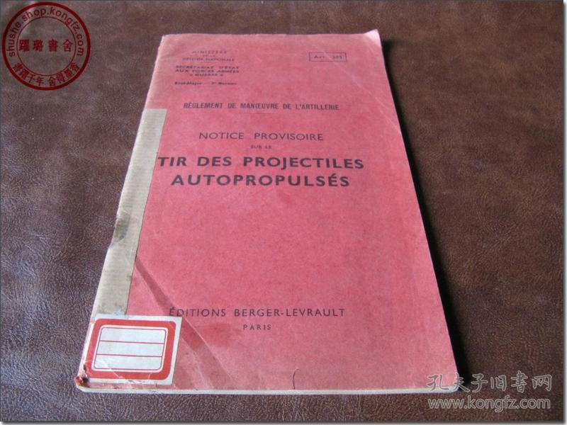 《NOTICE PROVISOIRE SUR LE-TIR DES PROJECTILES AUTOPROPULSÉS》,汉译为《导弹发射临时公告红皮书(1948年1月16日批准)》,1940年代法国巴黎法文原版有关导弹发射珍贵历史文献。长32开本,共60页。