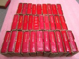 一批《毛泽东选集》林题、盒装(一卷本)64开袖珍版、60年代版本、品相9.5品左右、【26本合售】