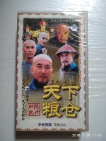 天下粮仓 31碟 vcd
